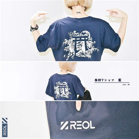 NEWS   REOL Official Site